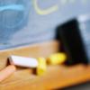 Iniţiative în parteneriatul familie – şcoală